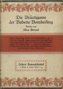alter Bomberling-Titel m. SU